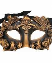 Zwart met brons oogmasker handgemaakt